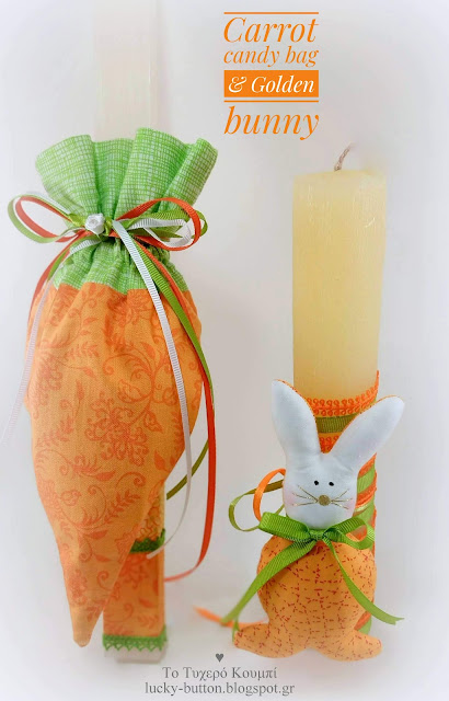"""Carrot candy bag - Golden bunny"" Πασχαλινές λαμπάδες"