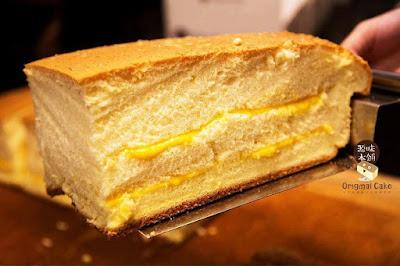 Free Original Cake 源味本鋪