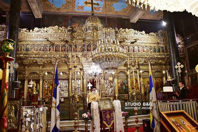 Ανοίγουν οι εκκλησίες από την Κυριακή 11/4 και στην Αργολίδα με μέτρα προστασίας και για συγκεκριμένες ημέρες