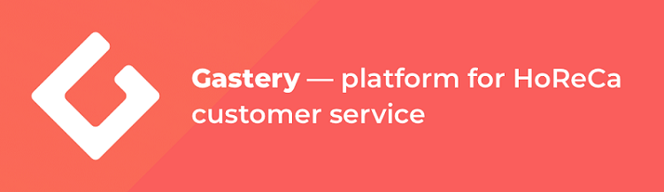 Gastery, A Blockchain Based Platform for Restaurant Services