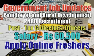 PNRD Recruitment 2020