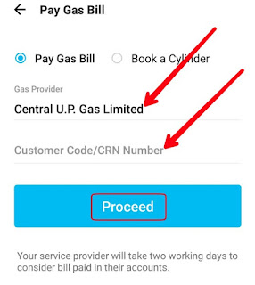 Central UP Gas Online Bill Pay In Hindi