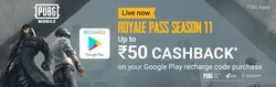 PUBG Mobile - Get Rs.50 Cashback On Purchase Of Google Play Recharge Code