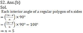RRB NTPC Mathematics Quiz : 30th September_60.1