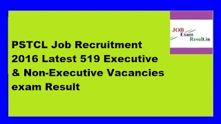 PSTCL Job Recruitment 2016 Latest 519 Executive & Non-Executive Vacancies exam Result