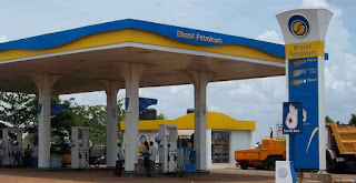 BPCL - Trainee / Workman Vacancy