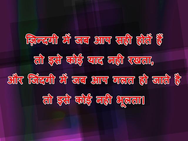 motivational hindi and english