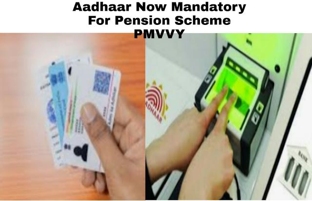 https://www.vikramsaroj.com/2019/12/aadhaar-now-mandatory-for-pension.html