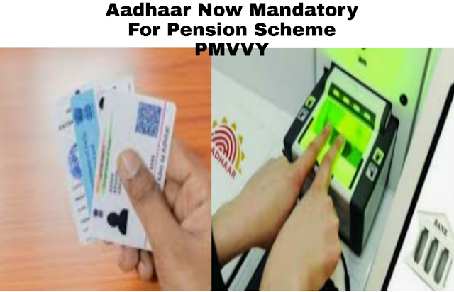 Aadhaar Now Mandatory For Pension Scheme PMVVY