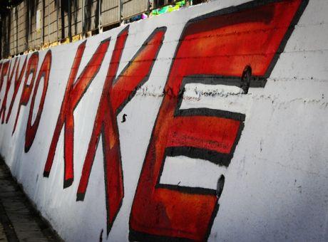 ΚΚΕ: Να παρθούν τώρα όλα τα μέτρα προστασίας από την πανδημία των εργαζομένων και του λαού στη Στερεά Ελλάδα