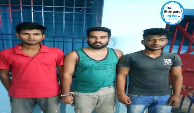 घोड़ासहन कॉलेज के प्रधानाध्यापक से मारपीट मामले में छात्र नेता सहित तीन हुए गिरफ्तार।।