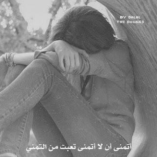 صور واتس حزينة