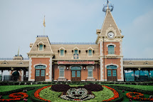 Hong Kong Disneyland Gates