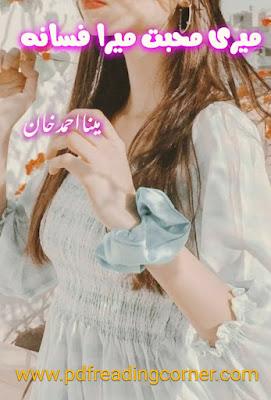 Meri Muhababt Mera Fasana By Meena Ahmad Khan - PDF Book