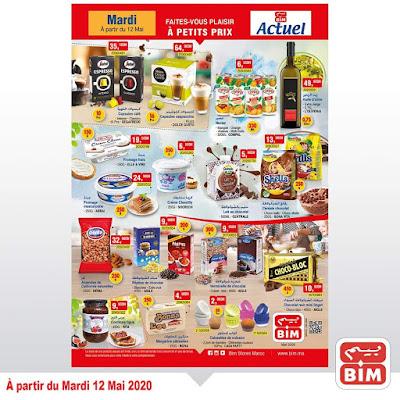 Catalogue et Offres BIM Maroc du 12 mai 2020 : offre pleine de gâteaux et de surprises