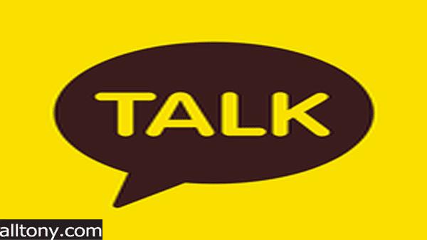 تحميل تطبيق كاكاوا توك كاكاوتوك KakaoTalk للأيفون والأندرويد APK