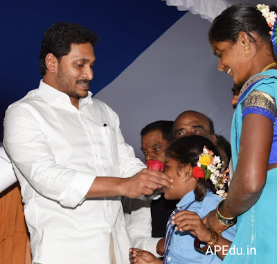 In the inaugural session of the ammavadi program. .  CM Jaganmohan Reddy Decisions. .