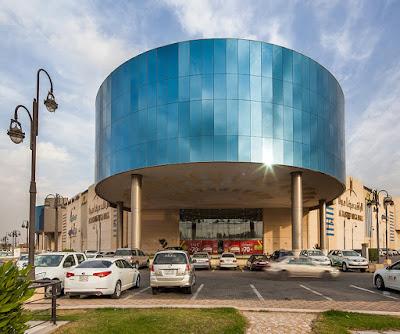 Al-Rashid Mega Mall