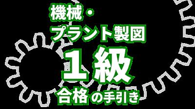 title-image