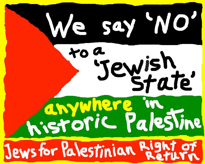 Say no to Jews