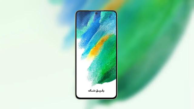 تحميل خلفيات سامسونج Samsung Galaxy S21 FE الأصلية بجودة عالية الدقة