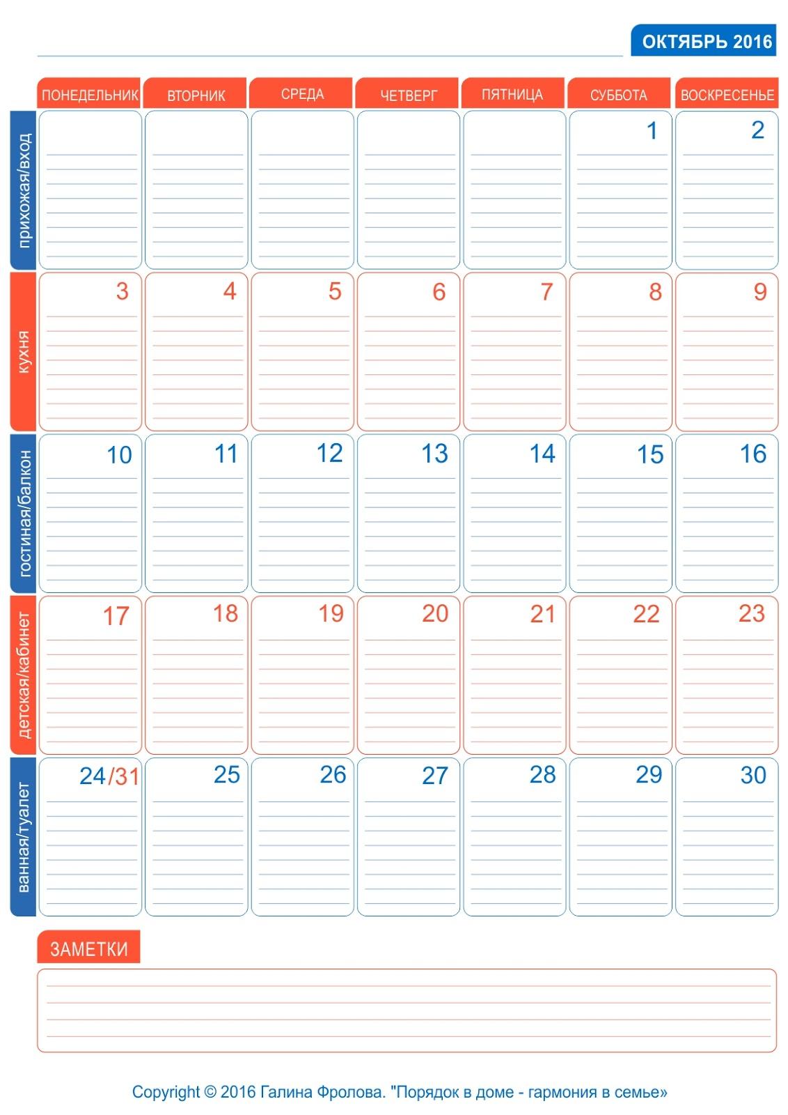 Восточный календарь по годам 1991