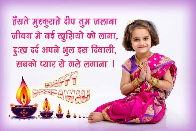 Happy Diwali 2019 |  Diwali Wishes |  दिवाली की शुभकामनाएं | Happy Diwali Images