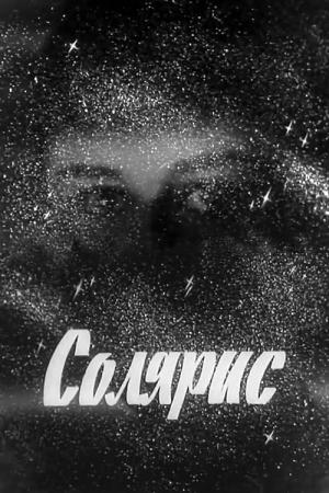 Jb Spins Stanislaw Lem On Film Solyaris 1968