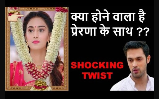 What! Prerna to die call for horrible separation of Anurag Prerna lovely couple in Kasauti Zindagi Ki 2