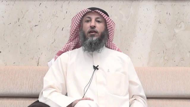 Biografi Syaikh Utsman Al-Khamis, Ulama Masa Kini Yang Gencar Membongkar Kesesatan Syi'ah