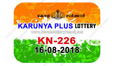 KeralaLotteryResult.net , kerala lottery result 16.8.2018 karunya plus KN 226 16 august 2018 result , kerala lottery kl result , yesterday lottery results , lotteries results , keralalotteries , kerala lottery , keralalotteryresult , kerala lottery result , kerala lottery result live , kerala lottery today , kerala lottery result today , kerala lottery results today , today kerala lottery result , 16 08 2018 16.08.2018 , kerala lottery result 16-08-2018 , karunya plus lottery results , kerala lottery result today karunya plus , karunya plus lottery result , kerala lottery result karunya plus today , kerala lottery karunya plus today result , karunya plus kerala lottery result , karunya plus lottery KN 226 results 16-8-2018 , karunya plus lottery KN 226 , live karunya plus lottery KN-226 , karunya plus lottery , 16/8/2018 kerala lottery today result karunya plus , 16/08/2018 karunya plus lottery KN-226 , today karunya plus lottery result , karunya plus lottery today result , karunya plus lottery results today , today kerala lottery result karunya plus , kerala lottery results today karunya plus , karunya plus lottery today , today lottery result karunya plus , karunya plus lottery result today , kerala lottery bumper result , kerala lottery result yesterday , kerala online lottery results , kerala lottery draw kerala lottery results , kerala state lottery today , kerala lottare , lottery today , kerala lottery today draw result,