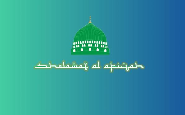 Shalawat Al Afiyah
