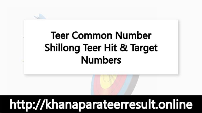 Teer Common Number   Shillong Teer Hit & Target Numbers