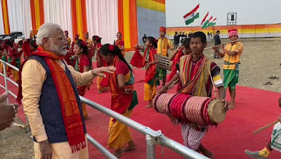 Prime Minister Narendra Modi attends celebrations on signing of Bodo Peace Accord at Kokrajhar in Assam