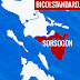 Probe on extra-judicial killing in Sorsogon ongoing