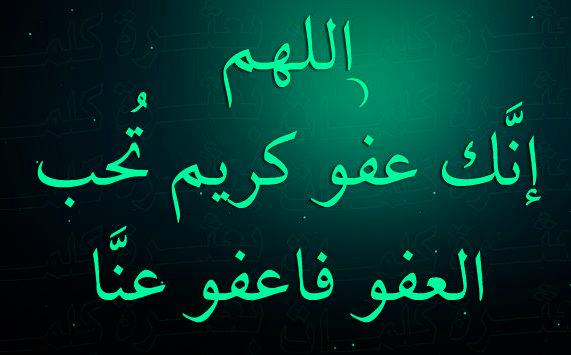 افضل ادعية في شهر رمضان