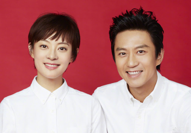 Deng Chao and Sun Li