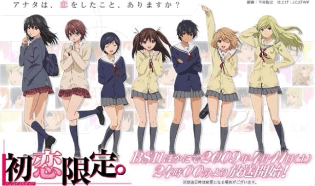 Hatsukoi Limited - Best J.C.Staff Anime list