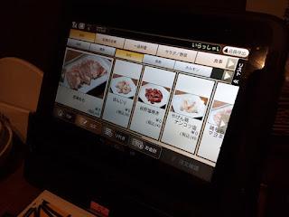 焼肉ロッヂ新潟駅前店の写真2