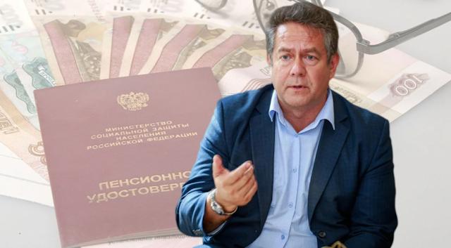"""Николай Платошкин: """"Если бы Владимир Путин обсудил с народом пенсионную реформу, поездил по стране, то он ее отменил"""""""