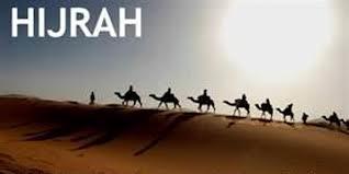 Hijrah Rasulullah sebagai awal penentuan kalender Hijriyah