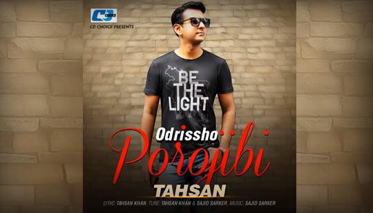 Odrissho Porojibi Lyrics by Tahsan