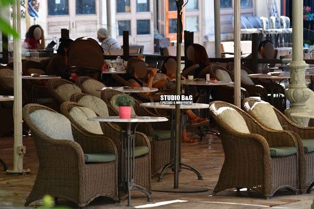 Εστίαση: Πρεμιέρα σήμερα - Πώς θα λειτουργήσουν στην Αργολίδα τα εστιατόρια και καφέ