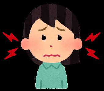 耳が痛い人のイラスト(女性)