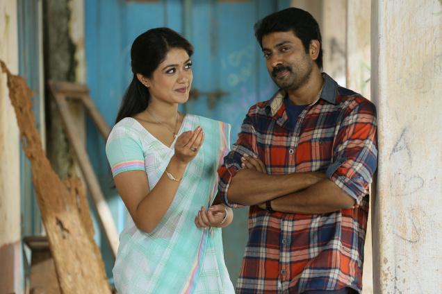 Malayalam actress Meghna Raj
