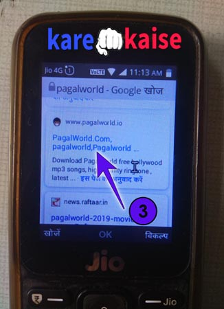 pagalworld-se-jio-phone-me-ringtone-download-kare
