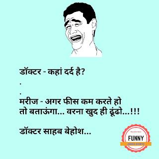 Some funny jokes