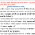 Indian Polity & Constitution most important Question & Answer PDF Book in Hindi