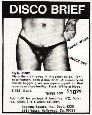 Disco Brief