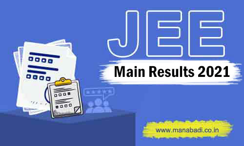 JEE Main Results 2021